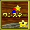 【ワンスター】2020年11月 世界記録更新集 (2020.11.30)