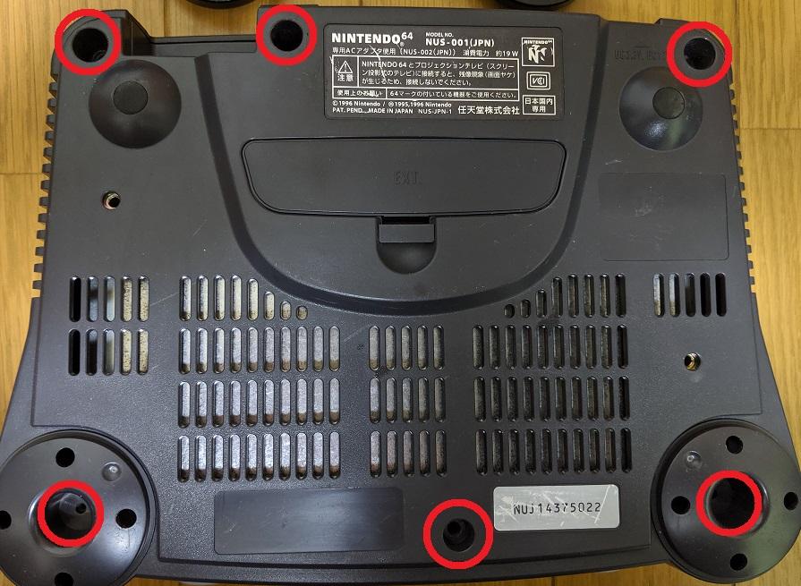 N64プチ改造_1