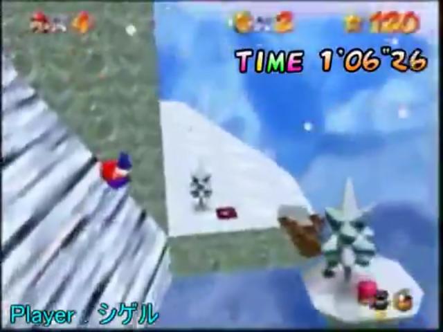 ccm-pingu-trick-11