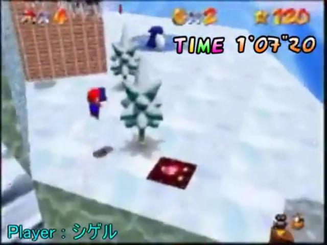 ccm-pingu-trick-12