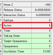 bbh-bigboo-textskip-condition-23