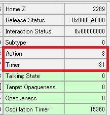bbh-bigboo-textskip-condition-33
