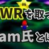 120star-wr-1-38-43