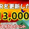 esa-btrl-2020-01-31