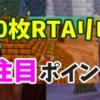 jp-120star-relay-2020-05-23
